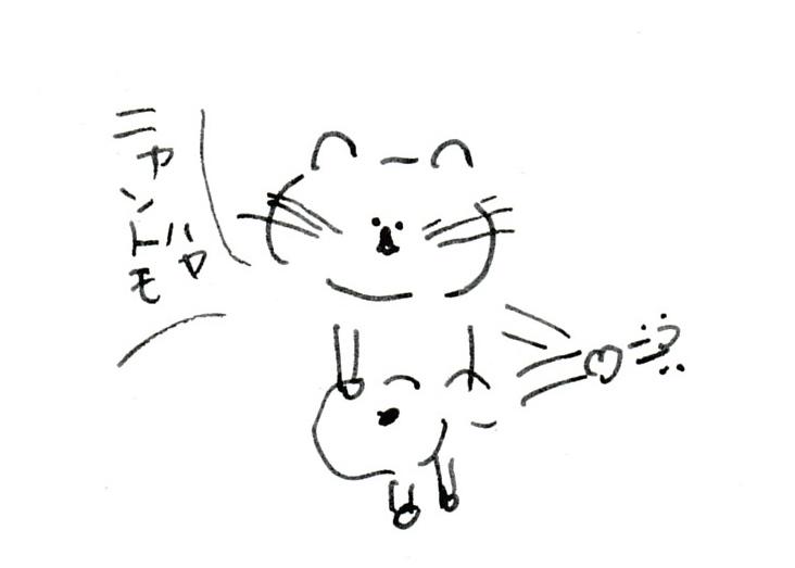 水戸ミネルバにてギター野内のソロ、小畑亮吾のBGM演奏&ライブ決定!